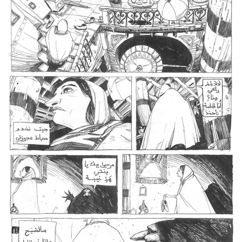 Page Of Our Comic by benamar
