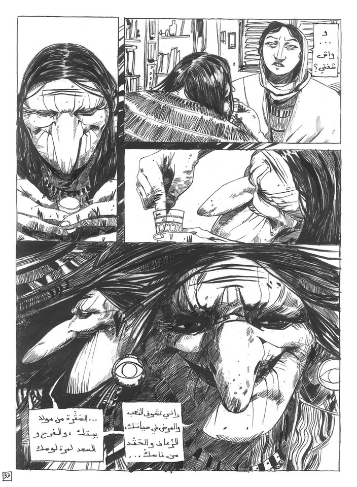 another page of our comic by benamar