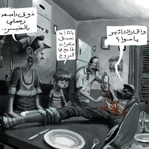 Secran Tayeh Fi Drouj by benamar