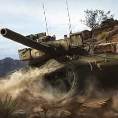 amx tank by pumax