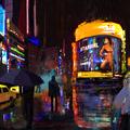 rainy night by janh