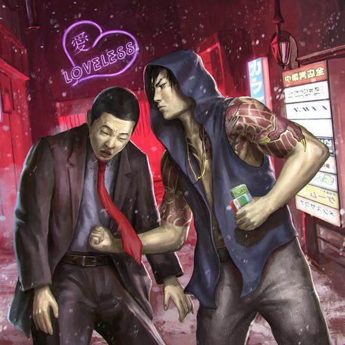 Yakuza Punch by blewzen